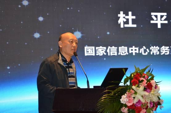 Image result for 国家信æˉä¸-心主任杜å13