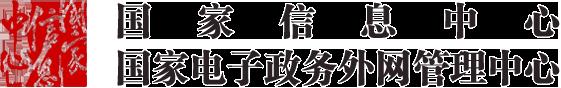 Huobi จับมือกับ China telecom และยักษ์ใหญ่ทางการเงินเป็นพันธมิตรเครือข่ายบล็อกเชนที่หนุนโดยรัฐจีน